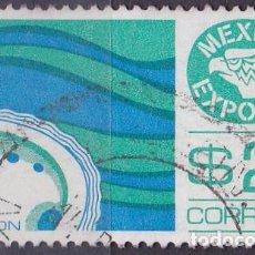 Sellos: 1976 - MEXICO EXPORTA - ABULON - YVERT 825G. Lote 151188010