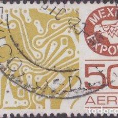 Sellos: 1979 - MEXICO EXPORTA - COMPONENTES ELECTRONICOS - YVERT PA 507. Lote 151189262