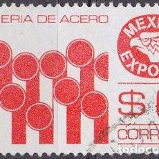 Sellos: 1983 - MEXICO EXPORTA - TUBERIA DE ACERO - YVERT 1078. Lote 151190150