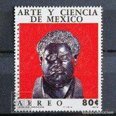 Sellos: MÉXICO 1974 ** NUEVO ** MNH ** ARTE Y CIENCIA DE MÉXICO. Lote 154425494