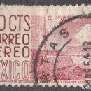 Sellos: MEXICO - UN SELLO - IVERT #174A - ***IMAGENES LOCALES***- AÑO 1952 - USADO. Lote 159028118