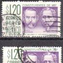 Sellos: MEXICO - DOS SELLOS - IVERT #PA247 - ***CONSTITUCION DE 1857***- AÑO 1964 - USADOS. Lote 159033554