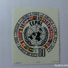 Sellos: MEXICO MEXIQUE 1974 COMISIÓN ECONÓMICA PARA AMÉRICA LATINA CEPAL YVERT PA 364 ** MNH. Lote 166701894