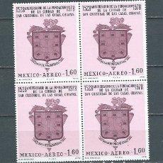 Sellos: MÉJICO,MÉXICO,1978,CIUDAD DE SAN CRISTÓBAL DE LAS CASAS,NUEVOS,AÉREO,MNH**,BLOQUES DE CUATRO. Lote 183453495
