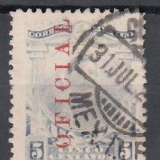 Francobolli: MÉXICO, SERVICIO 1920 YVERT Nº 95 . Lote 178068774