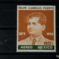 Francobolli: SELLO NUEVO MÉXICO 1974. CENTº FELIPE CARRILLO PUERTO. 8 NOVIEMBRE DE 1974. IVERT PA371.. Lote 178843906