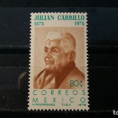 Francobolli: SELLO NUEVO MÉXICO. CENTENARIO NACIMIENTO JULIAN CARRILLO. 12 SEPTIEMBRE DE 1975. IVERT 817.. Lote 178853391