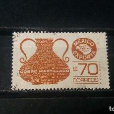 Sellos: SELLO NUEVO MÉXICO. MÉXICO EXPORTA. COBRE MARTILLADO. 1981-1987. TIPO DE 1975. . Lote 179546520