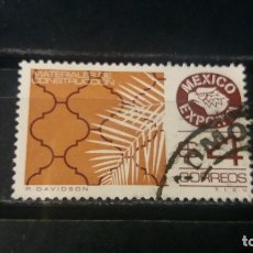Sellos: SELLO NUEVO MÉXICO. MÉXICO EXPORTA. MATERIALES DE CONSTRUCCIÓN. 1981-1987. TIPO DE 1975. . Lote 179546853