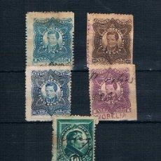 Sellos: MEXICO 1883/1884 TIMBRES FISCALES ANTIGUOS USADOS VER. Lote 180144083