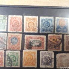 Sellos: SELLOS DE MEXICO AÑO 1898 USADOS LOT.P79. Lote 181099522