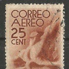 Sellos: MÉXICO - CORREO AEREO - 25 CENT . Lote 182516778