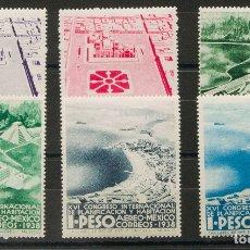 Sellos: MÉXICO, AÉREO. MH *YV 77/82. 1938. SERIE COMPLETA. MAGNIFICA. REF: 93359. Lote 183164026