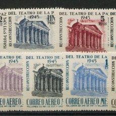 Sellos: MÉXICO. MH *YV 591/94, AÉREO 139/43. 1945. SERIE COMPLETA, INCLUYENDO CORREO AÉREO. MAGNIFICA. EDIF. Lote 183164132