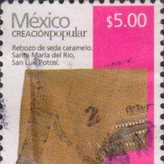 Sellos: SELLO MARRUECOS MAROC USADO FILATELIA CORREOS. Lote 183591966