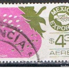 Sellos: MEXICO // YVERT 405 F AEREO // 1975-76. Lote 183692742