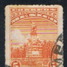 Sellos: MEXICO // YVERT 426 // 1921. Lote 183694046