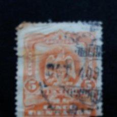 Sellos: CORREO DE MEXICO, 5 CTS, ESCUDO ARMAS, AÑO 1900,. Lote 184872151