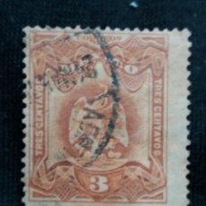 Sellos: CORREO DE MEXICO, 3 CTS, ESCUDO ARMAS, AÑO 1899,. Lote 184873935
