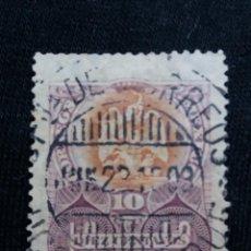 Sellos: CORREO DE MEXICO, 10 CTS, ESCUDO ARMAS, AÑO 1890, . Lote 184877928
