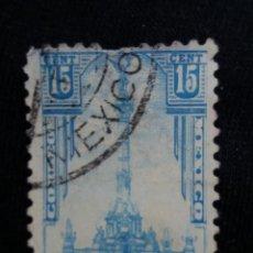 Sellos: CORREO DE MEXICO, 15 CTS, MONUMENTOS, AÑO 1934,. Lote 184879722
