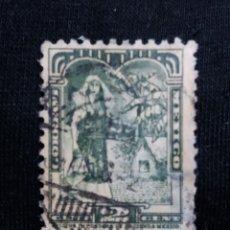 Sellos: CORREO DE MEXICO, 2 CTS, INDIA ALTECA, AÑO 1934, . Lote 185313793