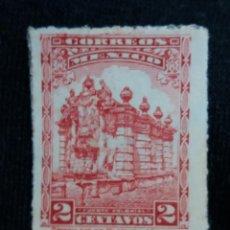Sellos: CORREO DE MEXICO, 2 CTS, FUENTE Y ACUEDUCTO, AÑO 1934, . Lote 185315065