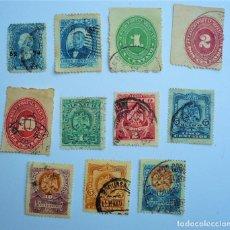 Sellos: LOTE COLECCIÓN DE 45 SELLOS DE MEXICO. TODOS DE LUJO. COMIENZA EN 1879.. Lote 186045475