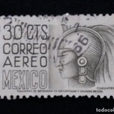 Sellos: CORREO AEREO MEXICO, 30 CTS, CUAUHTERMOC, AÑO 1950,. Lote 187110138