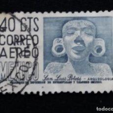 Sellos: CORREO AEREO MEXICO, 40 CTS, ARQUEOLOGIA, AÑO 1950,. Lote 187110390