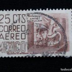 Sellos: CORREO AEREO MEXICO, 25 CTS, ARTE POPULAR, AÑO 1950,. Lote 187115775