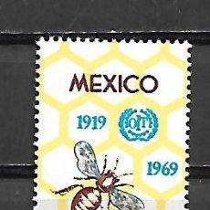 Sellos: SERIE DE MEXICO NUEVA PERFECTA . Lote 187206286
