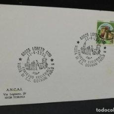 Sellos: TARJETA CON SELLO. VISITA DEL PAPA JUAN PABLO II A LORETO. 1985.. Lote 188552043