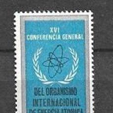 Sellos: MÉJICO,1972,ENERGÍA NUCLEAR,YVERT 343 AÉREO,NUEVO,MNH**. Lote 294372453
