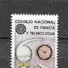 Sellos: MÉJICO,1972,CONSEJO NACIONAL DE CIENCIAS Y TECNOLOGÍAS,YVERT 330,MNH**. Lote 294372383