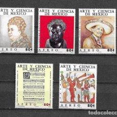 Francobolli: MÉJICO,1974,ARTE Y CIENCIA DE MÉJICO,YVERT AÉREO 382-386,MNH**. Lote 235980675