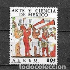 Sellos: MÉJICO,1974,ARTE Y CIENCIA DE MÉJICO,YVERT AÉREO 386,MNH**. Lote 294371948
