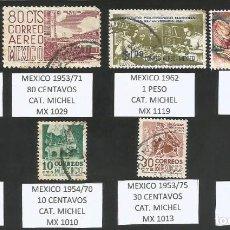 Sellos: MEXICO VARIOS AÑOS - LOTE 8 SELLOS USADOS. Lote 193187112