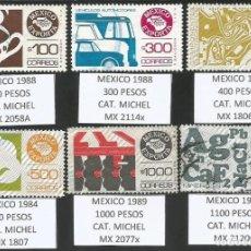 Sellos: MEXICO VARIOS AÑOS - LOTE 6 SELLOS USADOS - SERIE MEXICO EXPORTA. Lote 193187225
