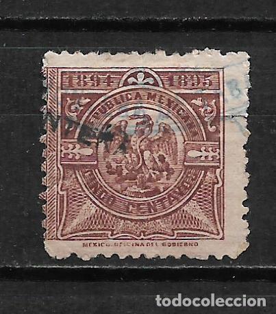 MEXICO 1894-1895 SELLO FISCAL - 2/7 (Sellos - Extranjero - América - México)