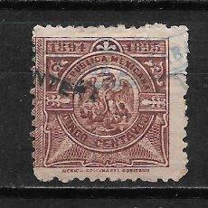 Sellos: MEXICO 1894-1895 SELLO FISCAL - 2/7. Lote 193776100