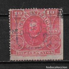 Sellos: MEXICO 1893-1494 SELLO FISCAL - 2/7. Lote 193776143