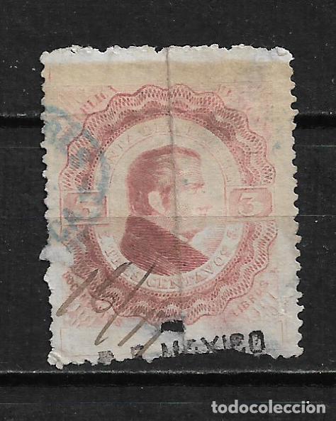 MEXICO SELLO FISCAL - 2/7 (Sellos - Extranjero - América - México)
