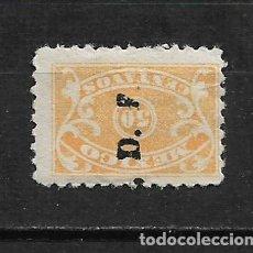Sellos: MEXICO SELLO FISCAL - 2/7. Lote 193776175