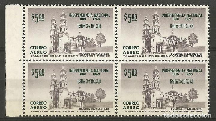 MÉXICO - 150 AÑOS INDEPENDENCIA NACIONAL 1810 - 1960 BLOQUE DE 4 SELLOS NUEVOS CON GOMA Y BORDE (Sellos - Extranjero - América - México)