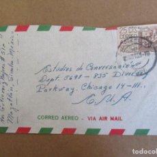 Sellos: CIRCULADA 1953 DE MAZATLAN SINALOA MEXICO A CHICAGO USA. Lote 195448720