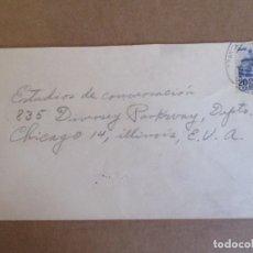 Sellos: CIRCULADA 1953 DE AREVALO MEXICO A CHICAGO USA. Lote 195448796