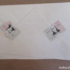 Sellos: CIRCULADA 1953 DE CHIHUAHUA MEXICO A CHICAGO USA. Lote 195448926