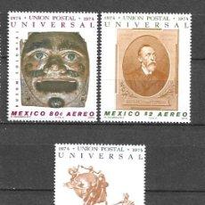 Francobolli: MÉJICO,1974,UPU, YVERT 812 ORDINARIO Y 375-376 AÉREO,NUEVOS MNH**. Lote 195567815