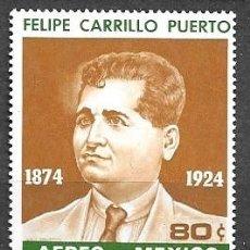 Sellos: MÉJICO,1974,FELIPE CARRILLO PUERTO,YVERT 371 AÉREO,NUEVO,MNH**. Lote 294371888